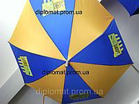 Зонт трость, в цветах символики Украины