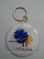 """Брелок-зеркало два дереве """"Я люблю Украину"""", фото 1"""