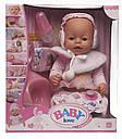 Кукла Пупс BL010A-S, фото 2