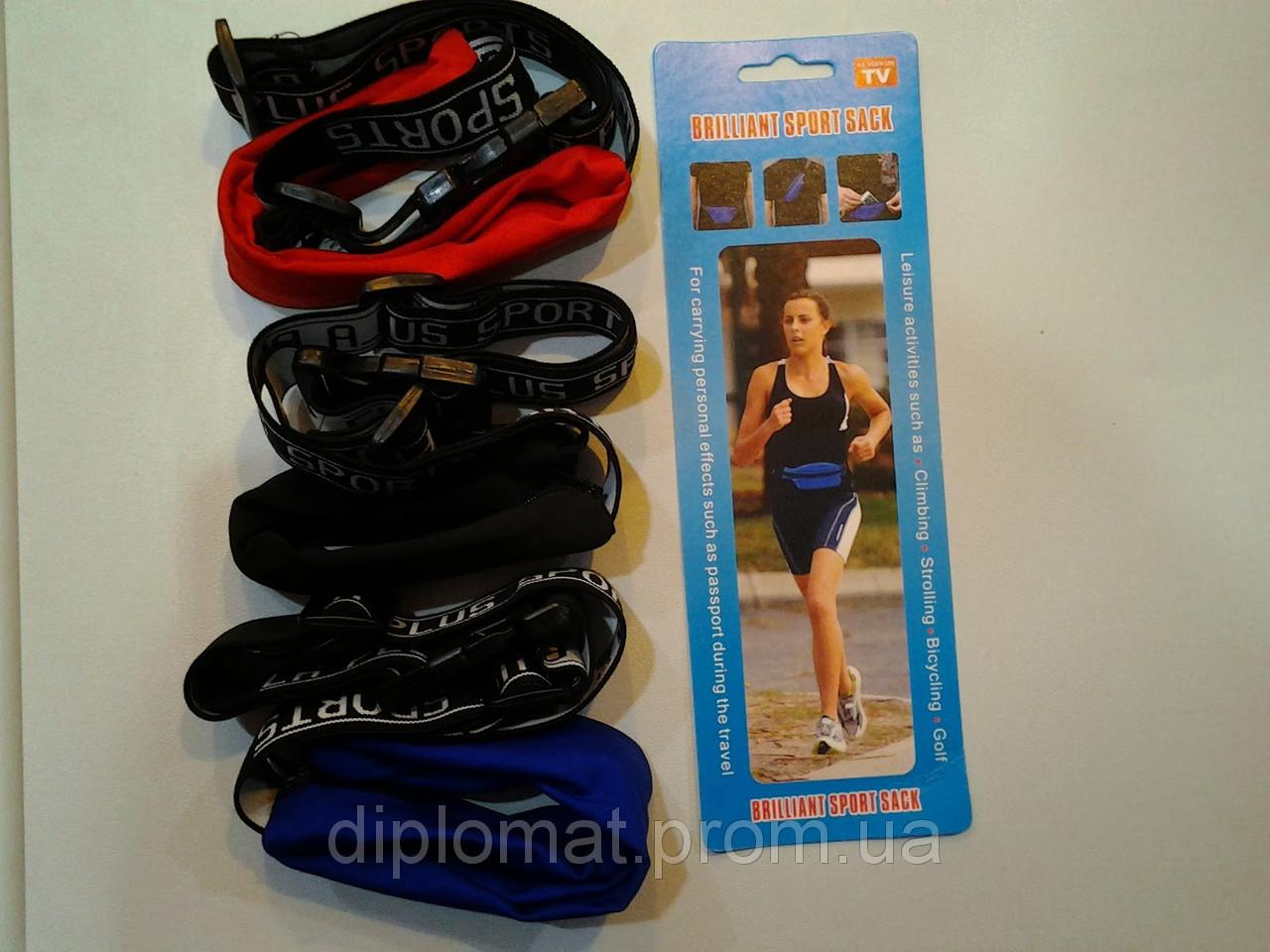 Спортивная сумочка Brilliant Sport Sack, опт
