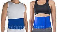 Пояс для похудения waist belt universal (юниверсал вейст белт), фото 1