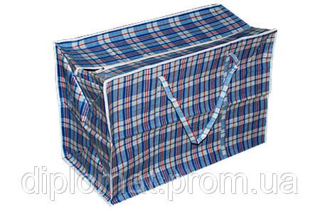 Хозяйственная сумка баул из полипропилена клетка №4 (Клетчатая)