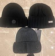 Вязаные мужские шапки фото в Одессе. Сравнить цены 449b4f6de6fb1