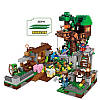 """Конструктор """"Площадь с домом на дереве"""" Minecraft Lepin 18031 1075 деталей (аналог Lego), фото 4"""