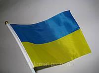 Флажок (флажки) Украины 21х14, национальная атрибутика