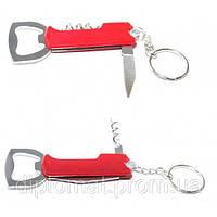 Нож складной маленький 3в1, брелок
