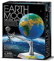 Объемная модель Земля-Луна 4M (00-03241)