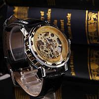 Механические наручные часы,скелетон, Winner Skeleton, м-004