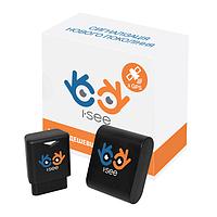 I - SEE система GPS (I-SEE трекер GPS + I-SEE маяк)