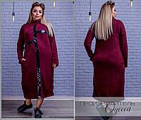 Теплое платье батал в Украине. Сравнить цены 07bb724bde268