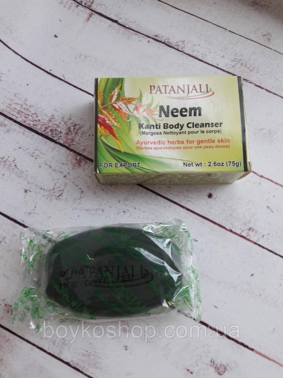 Мыло с Нимом -  Kanti Neem Soap 75гр