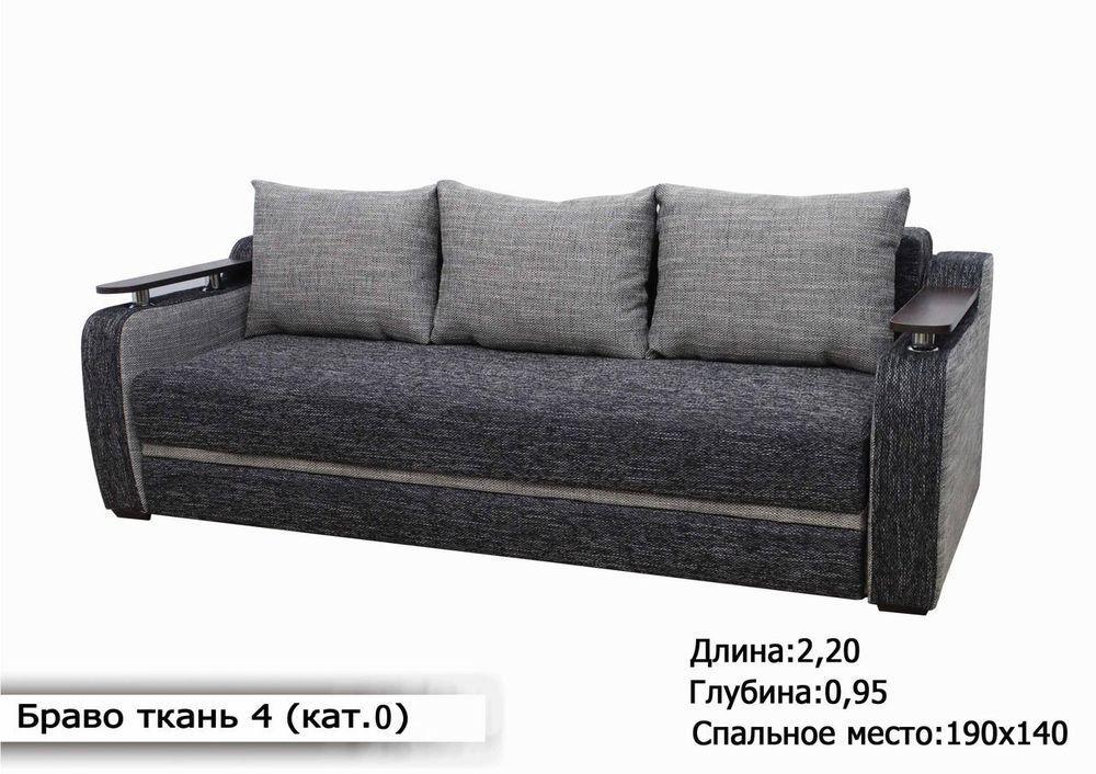 Диван Garnitur.plus Браво серый 220 см