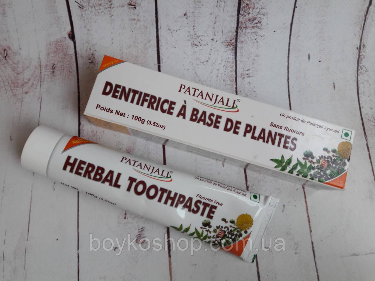 Зубная паста Herbal Toothpaste 100гр