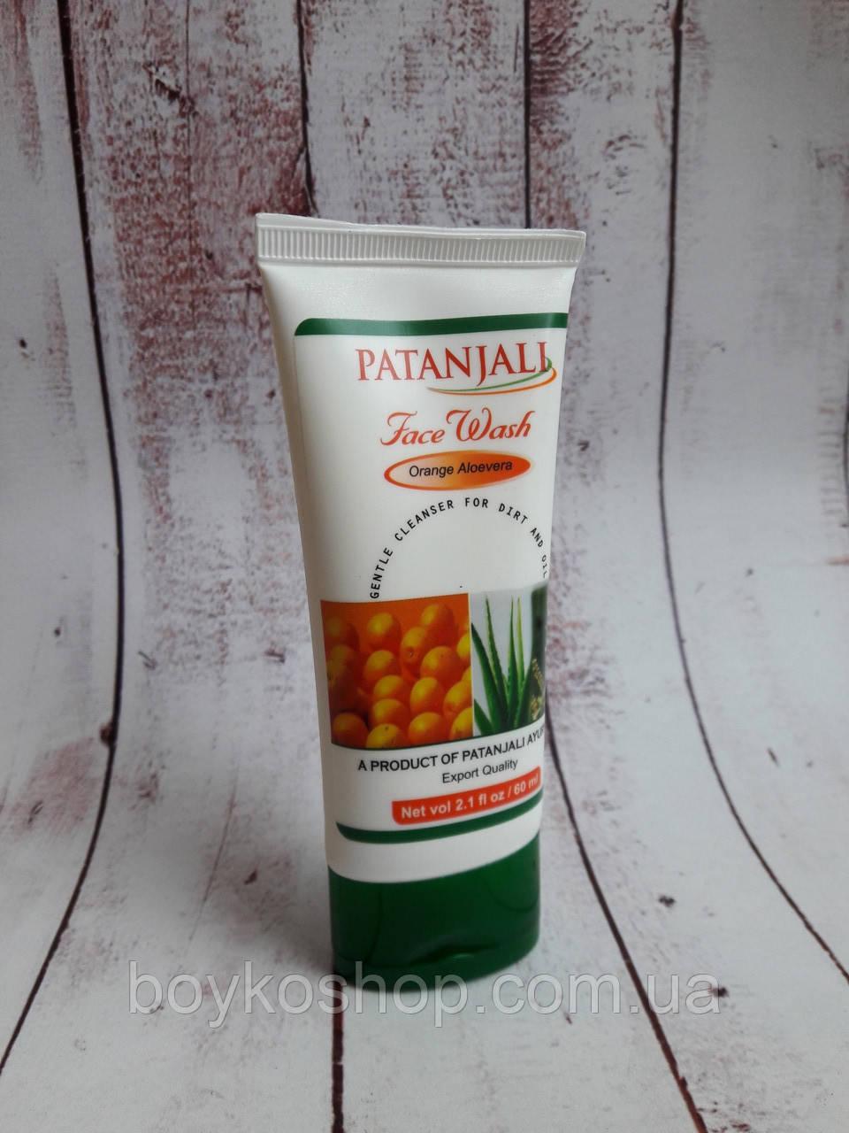 Гель для умывания Апельсин и Алое - Orange Aloe vera Face 60мл