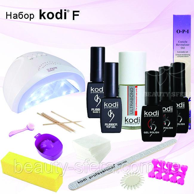 Старт набор гель лаков Kodi F