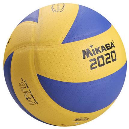 М'яч волейбольний Mikasa MVA300-2020 PU жовто-синій, фото 2