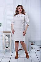 Нарядное женское платье | 42-74