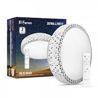 Светодиодный светильник Feron AL5300 BRILLANT 60w с пультом 3000К-4200К-6500К