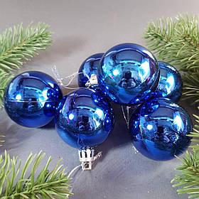 Набір синіх глянцевих кульок 6 шт, Діаметр 5 див.