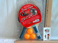 Ракетки для пинг-понга с шариками код MS 0311