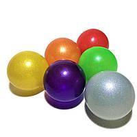 Мяч художественной гимнастики 280гр, 17 см