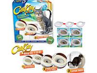 Набор для приучения кошек к унитазу CitiKitty Cat Toilet Training Kit Акция!