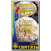 Насіння Чорнобривці прямостійні білі, 0,2г 10