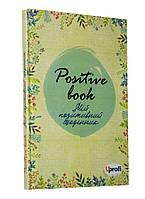 Женский ежедневник Positive book, жёлтый, укр., фото 1