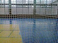 Сетка оградительная D 2,5 мм. 15 см ячейка заградительная для спортзалов стадионов спортплощадок
