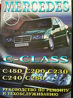 Книга Mercedes C202 бензин Посібник з ремонту, технічному обслуговуванню, експлуатації