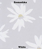 Готовые рулонные шторы Ромашка белая