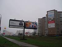 Брэндмауэр 12.5x32, г. Киев, Гмыри, 1/2-выезд