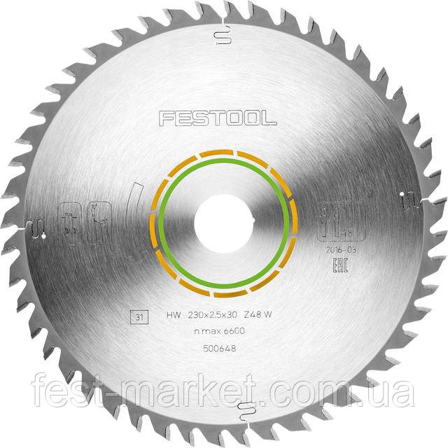 Пильный диск с мелким зубом HW 230x2,5x30 W48 Festool 500648