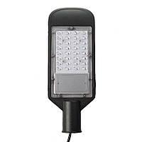 Светильник уличный консольный 30Вт 6400К SKYHIGH-30-050 2700Лм