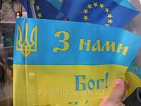 """Флажок Украины """"З нами Бог"""", фото 1"""