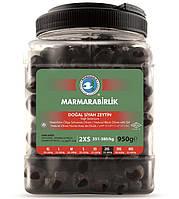 Турецкие оливки черные вяленые (маслины) 950 г Marmarabirlik 2XS