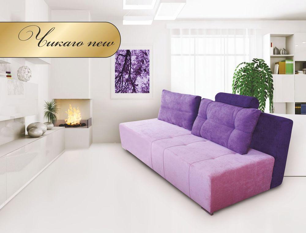 Прямий диван МКС Чикаго Нью Рожевий