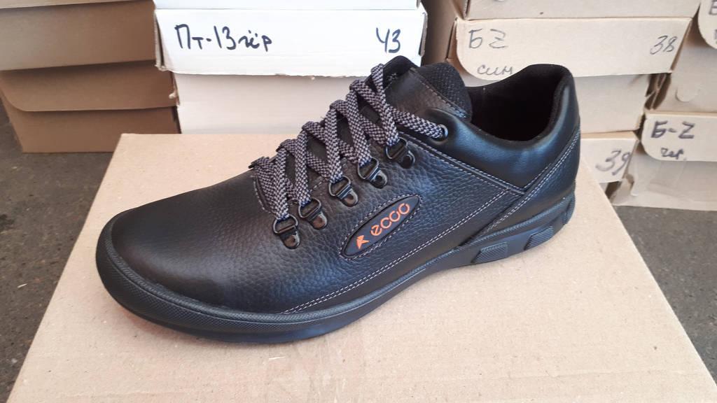 Мужские кожаные кроссовки Ecco. Украина 35ae9d5d960