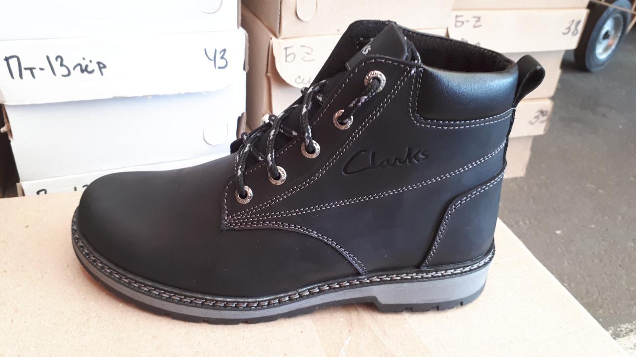 b3a95b911 Зимние кожаные ботинки на мальчика Clarks. Харьков: продажа, цена в ...