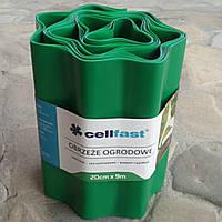 Газонный бордюр Cellfast 20см x 9м зеленый 30-003