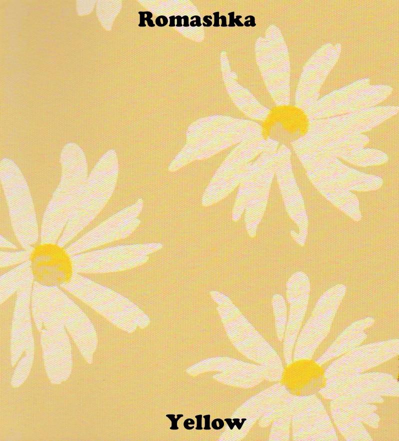 Готовые рулонные шторы Ромашка Желтая