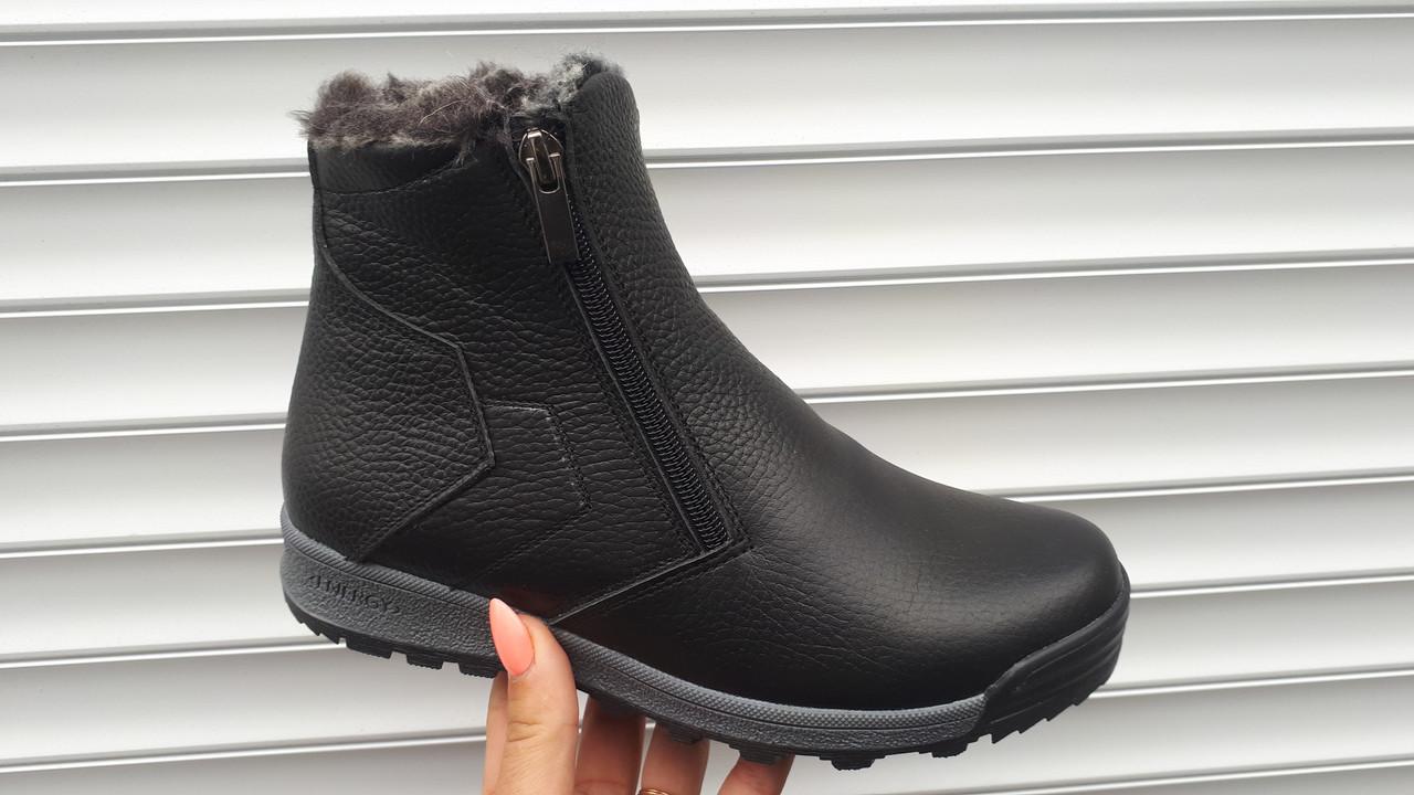 97b35a2bb Подростковые зимние кожаные ботинки на молнии. Харьков: продажа ...