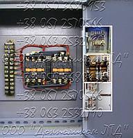 ТР-63  (ирак 656121.047) реверсоры крановые, фото 1