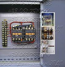 ТР-63  (ирак 656121.047) реверсоры крановые