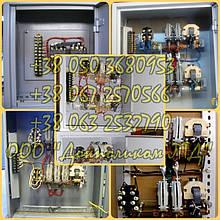 ТР-160 (реверсоры) (ирак 656131.016) Крановые блоки управления