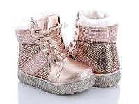 Новая коллекция зимней обуви оптом 2018. Детская зимняя обувь бренда BBT  для девочек (рр da965bd0ef7