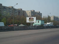 Аренда рекламного щита 6x3, г. Киев, пр.Ватутина,26,возле автостоянки
