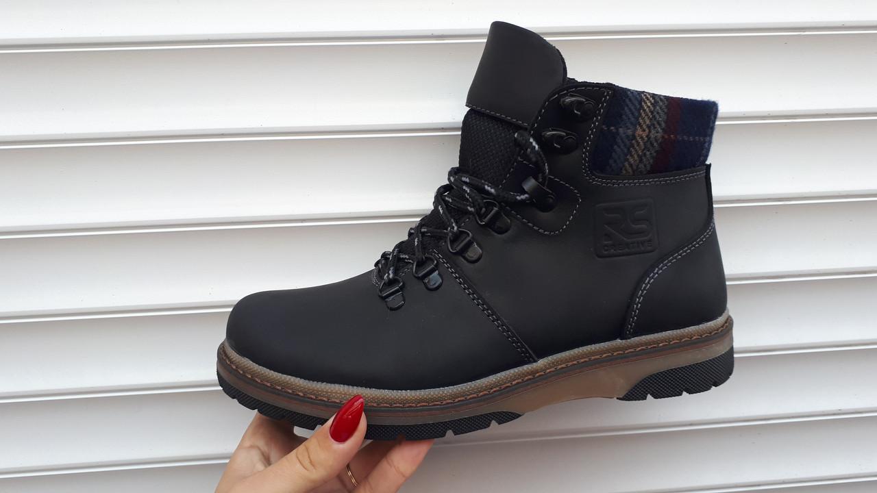 42fe39a60 Подростковые зимние кожаные ботинки RS. Харьков - Интернет-магазин