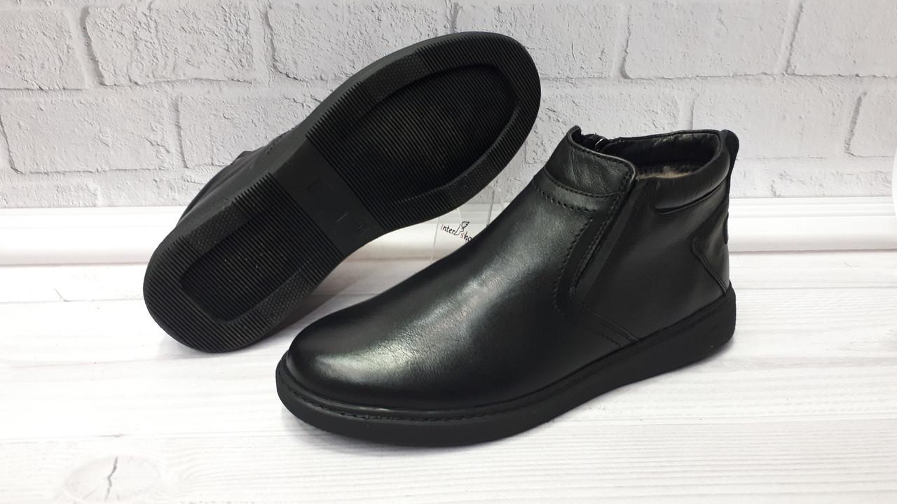 0951d7caa Зимние мужские кожаные ботинки на цыгейке. Украина - Интернет-магазин