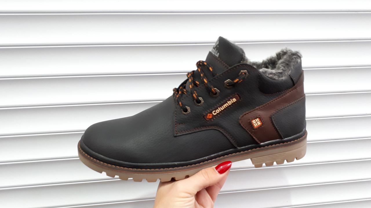 a5dba89b7 Зимние мужские ботинки кожаные. Харьков - Интернет-магазин